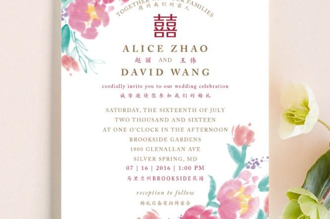 Aliexpress Chinese Wedding Invitation Card Laser Cut Invitations