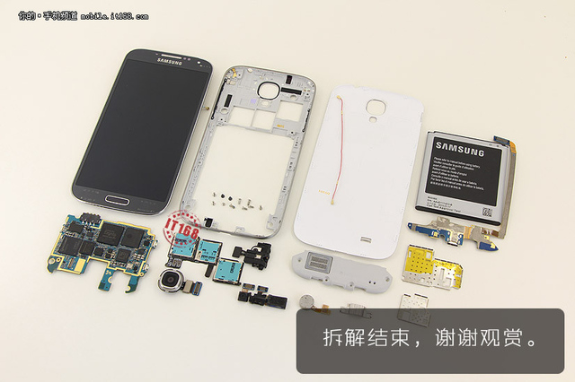 IT168 Galaxy s4 teardown