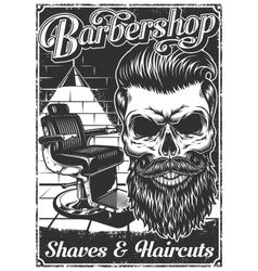 poster barbershop vector images over 1