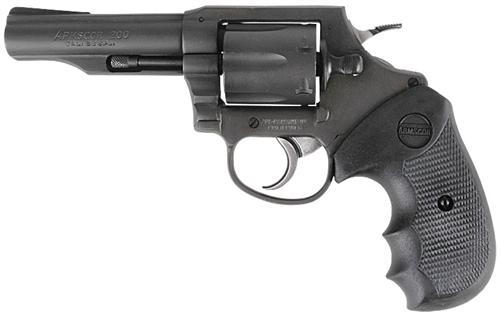 Philippines Armscor Store Gun