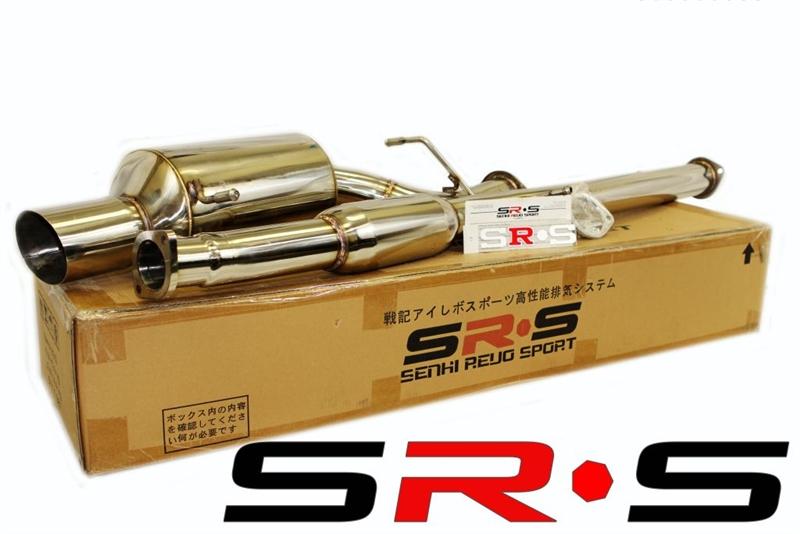 srs subaru wrx sti 02 07 type x catback exhaust system