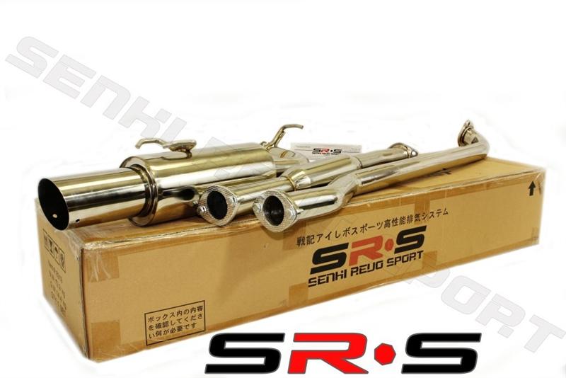 srs toyota corolla 93 97 catback exhaust system