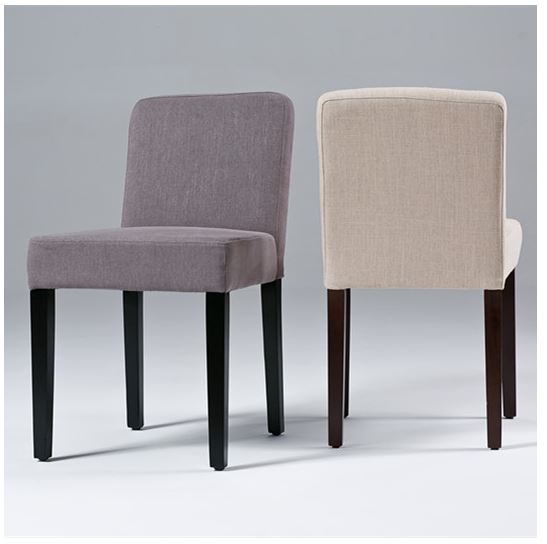 Discount Dining Room Chairs Sale