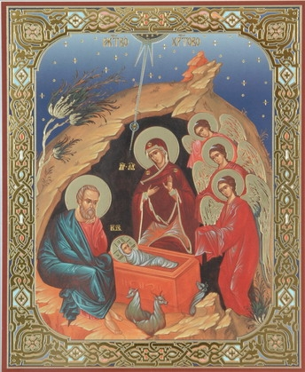 Image result for russian icon nativity