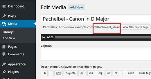 Lấy ID tệp phương tiện trong WordPress