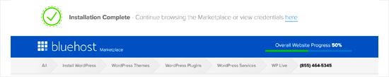 WordPress installeer succesvol