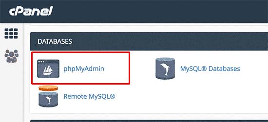 phpMyAdmin в cPanel