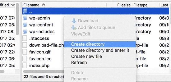Create subdirectory