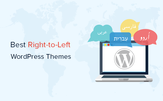 Best WordPress RTL Themes
