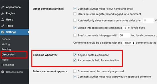 Уведомления по умолчанию для комментариев в WordPress