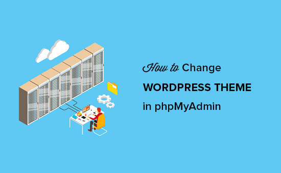Alterar o tema do WordPress do phpMyAdmin