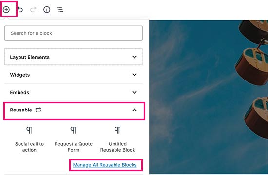 Manage reusable blocks link