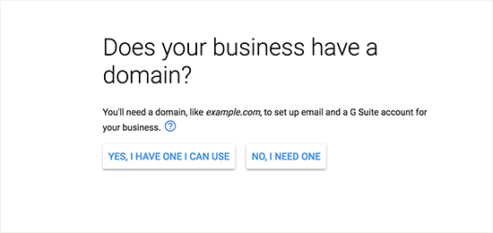 Выберите доменное имя