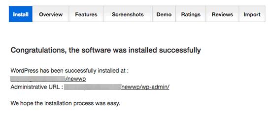 WordPress installation finished