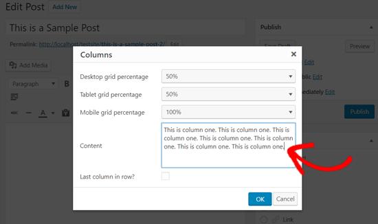 Добавление контента в вашу колонку - плагин облегченной сетки