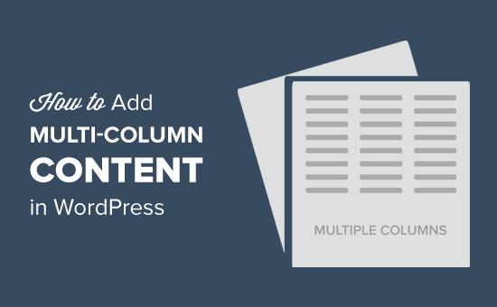 Добавить многоколоночный контент в посты и страницы WordPress