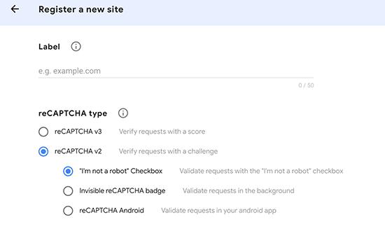 Добавление нового сайта