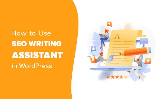 Использование SEO Writing Assistant в WordPress для улучшения SEO
