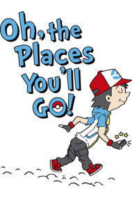 Go Trainer Go!  Shirts and Tees. Oh, the places you'll go!