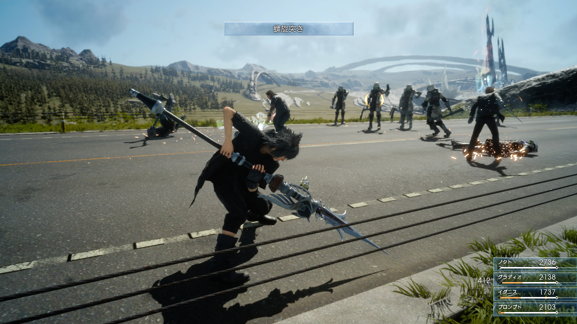 Image result for ffxv 1920x1080 screenshots