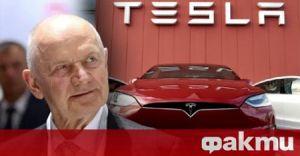 Фердинанд Пиеч искаше да купи Tesla – Автомобилни новини, статии и информация