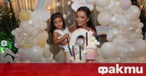Дъщеря на Преслава честит рожден ден за сватбата (СНИМКИ) – ᐉ Новини от Fakti.bg – Любопитно