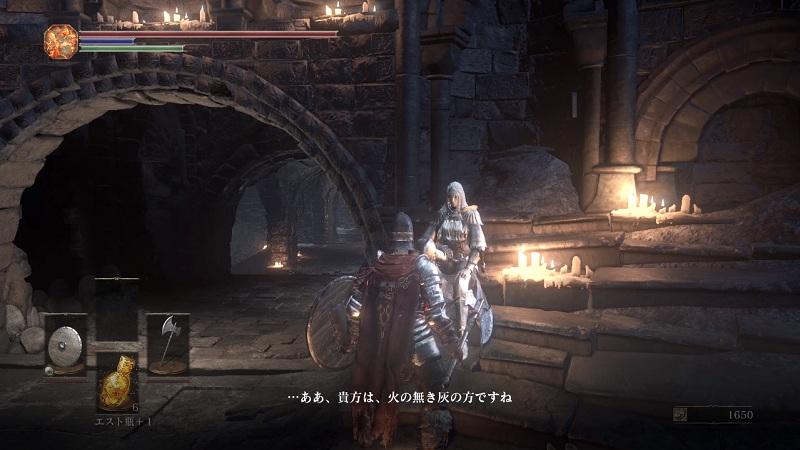 Dark Souls 3 Guide How To Unlock Anri Of Astora Horace