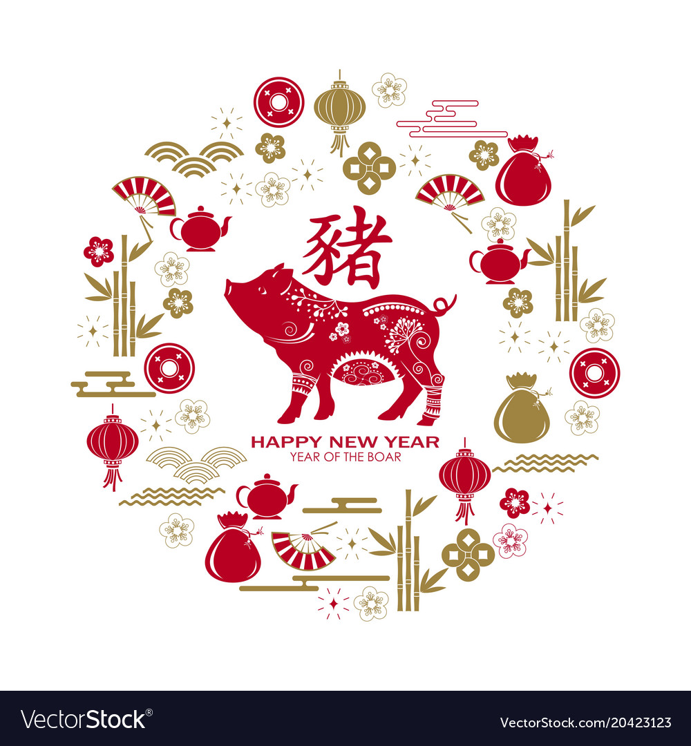 Happy Chinese New Year 2019 Card With Pig Chinese Vector Image