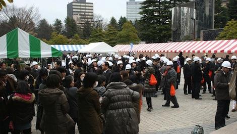 japon-gente