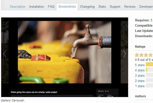 Plugin screenshots page