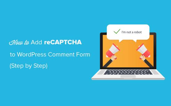 Добавить reCAPTCHA в форму комментариев WordPress