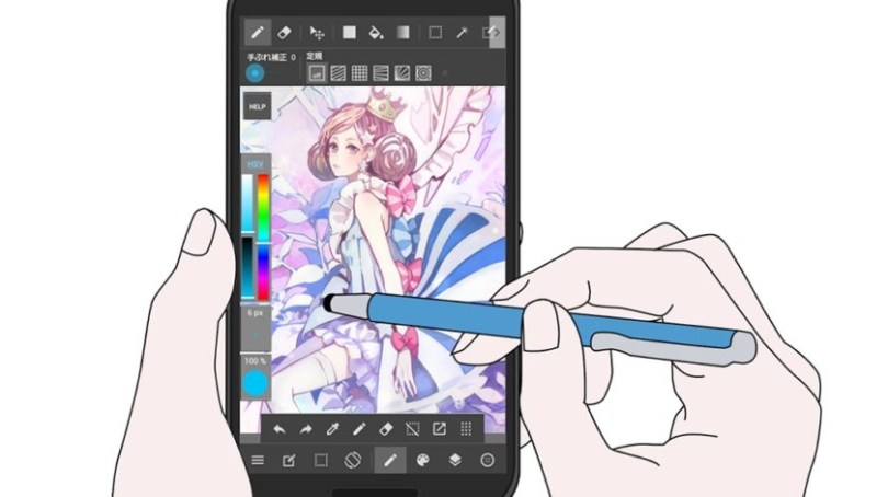 MediBang Paint best drawing apps for android