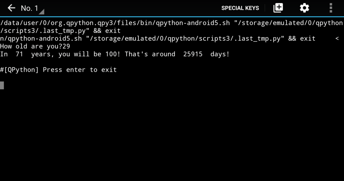 Запустите Python на Android