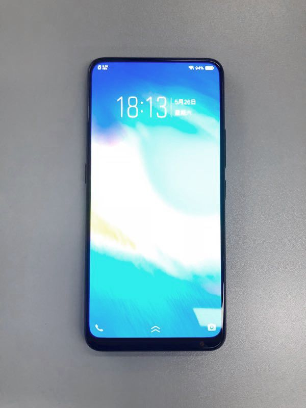 A leaked image of the Vivo Apex or Vivo Nex with a chin camera instead of the pop-up selfie camera.