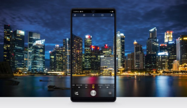 Smartisan R1 - Chinese smartphone brands