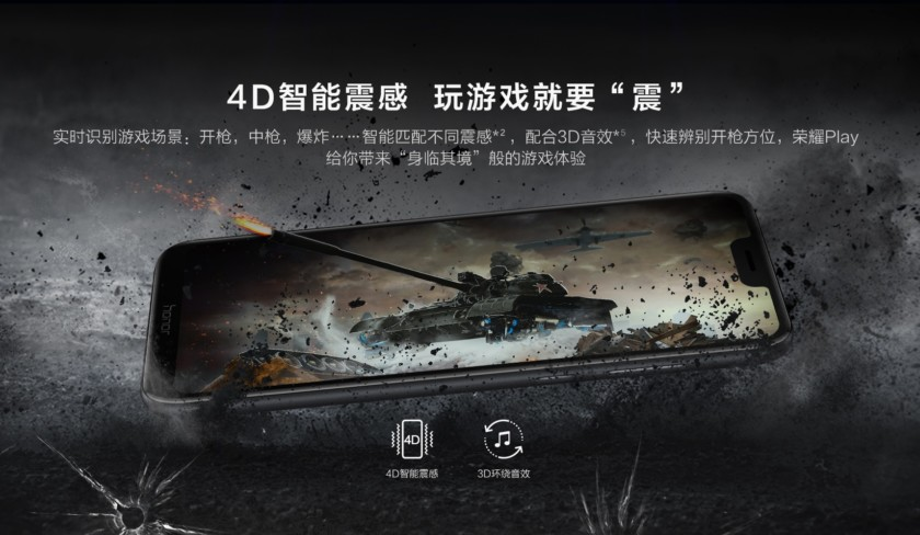 Honor Play promo featuring a tank coming out of the screen.