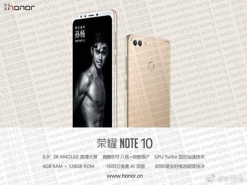 A claimed image of the Honor Note 10.