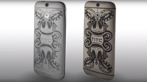 HTC M8 PHUNK Special Edition