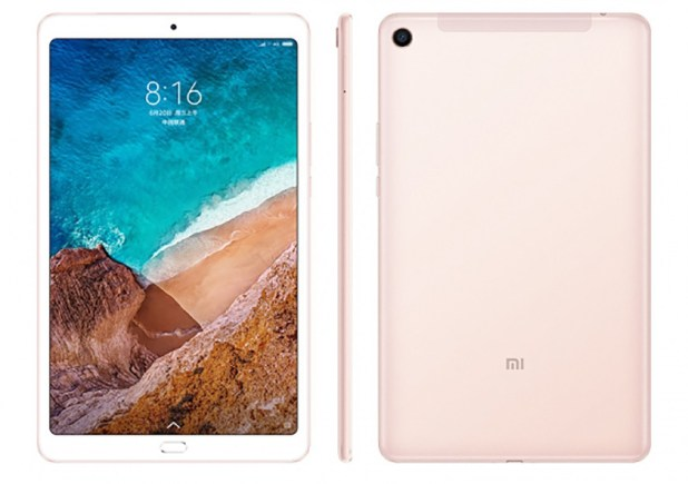 A series of images of the Xiaomi Mi Pad 4 Plus in its gold color.
