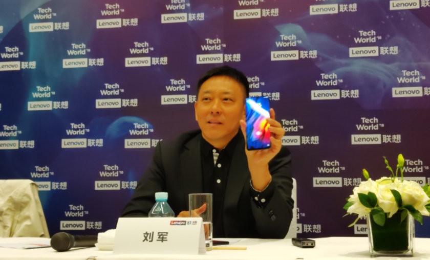 The Lenovo Z5 Pro model on Weibo.
