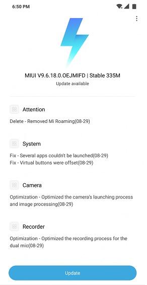Xiaomi Pocophone F1 update screen.