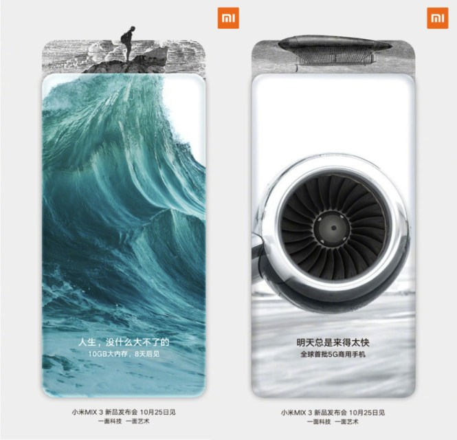 Mi Mix 3 teaser renders from a Xiaomi promotion.
