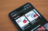 YouTube Premium Music Logo in App