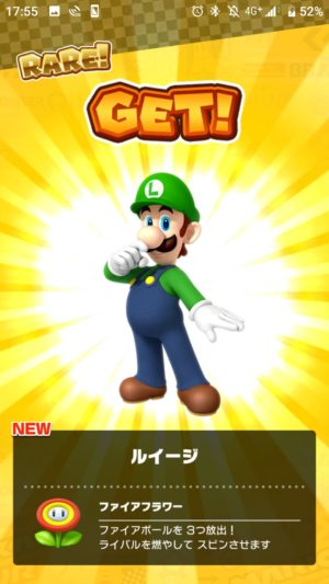 Screenshot of Mario Kart Tour 4