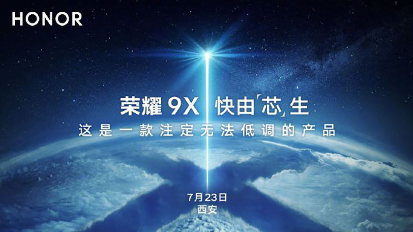 An official poster that advertises the launch date of the Honor 9X and Honor 9X Pro smartphones.