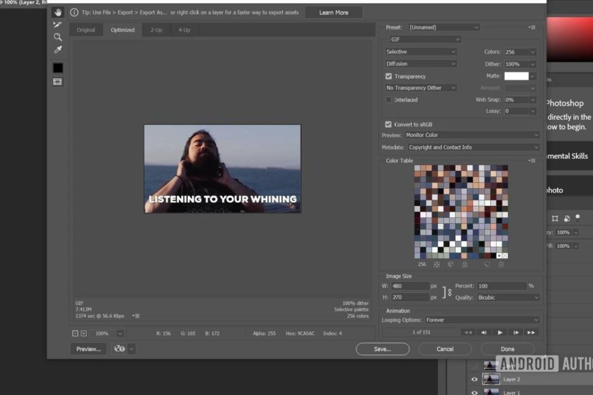 Создание GIF в Photoshop