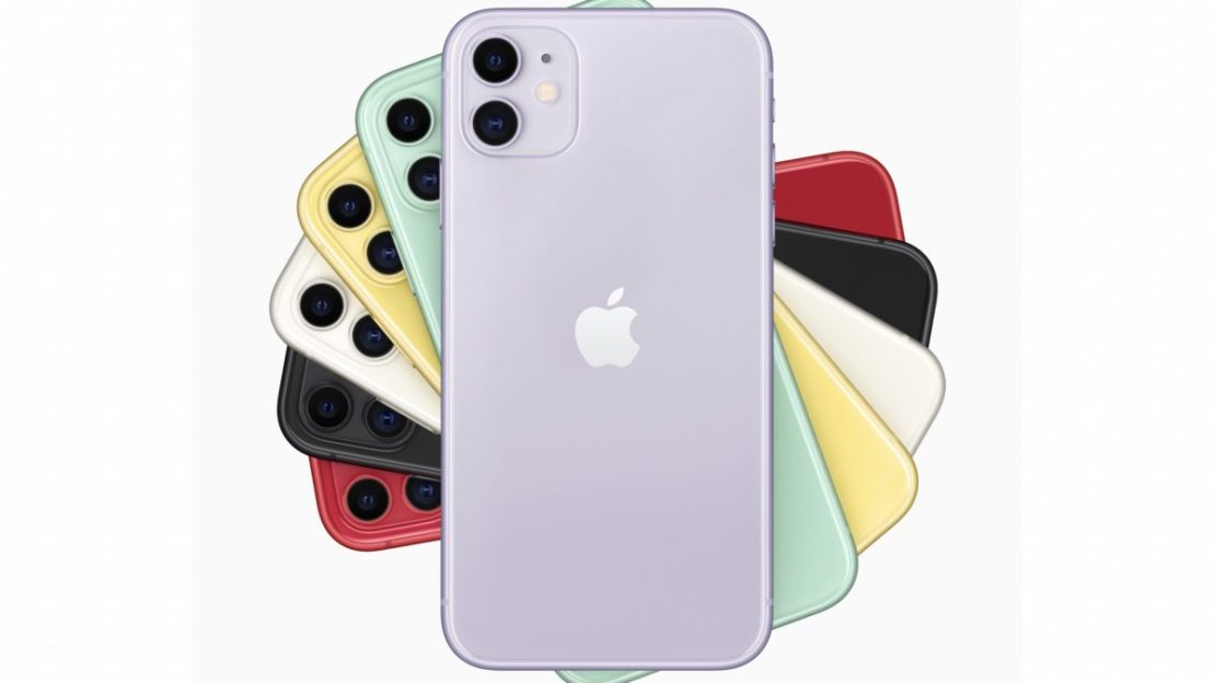 Apple iPhone 11 colorways 2019