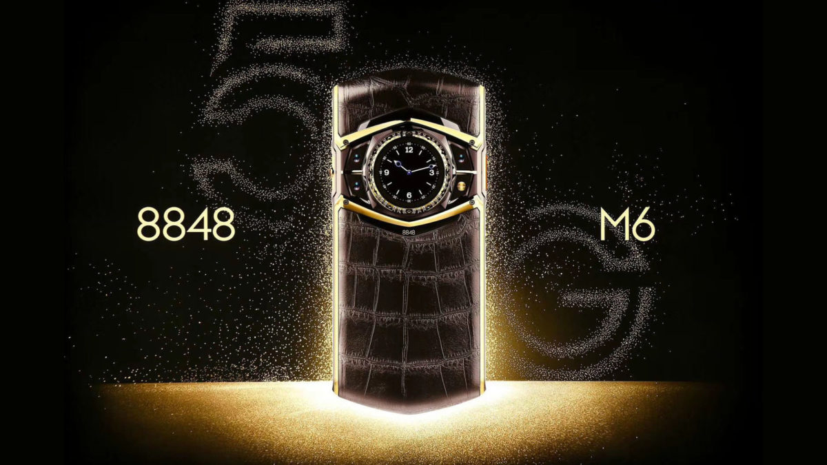 8848 m6 5g snapdragon 865 phone 1200x675 - كوالكوم تستعد لإطلاق معالج Snapdragon 865 الرائد مع دعم شبكات 5G قريبا