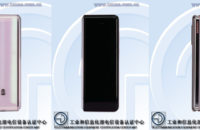 The Samsung W20 5G on TENAA.