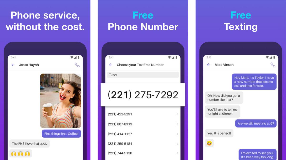 Текстовый бесплатный скриншот 2020